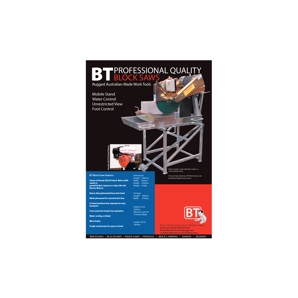 roncut-bt-electric-block-saw-2